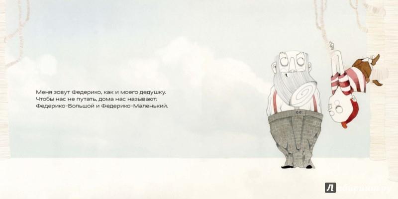 Иллюстрация 1 из 12 для Федерико и Федерико (+CD) - Елена Дресер   Лабиринт - книги. Источник: Лабиринт