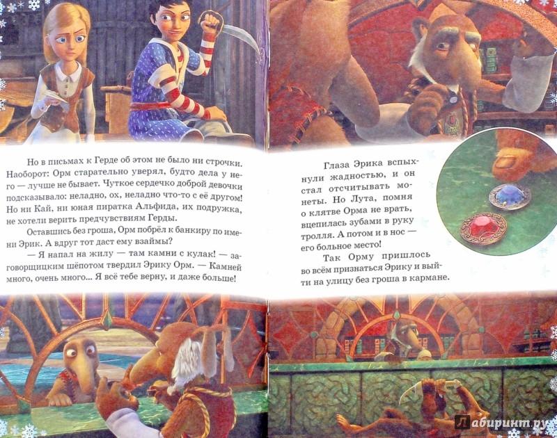 Иллюстрация 1 из 12 для Снежная королева 2. Мои любимые сказки   Лабиринт - книги. Источник: Лабиринт
