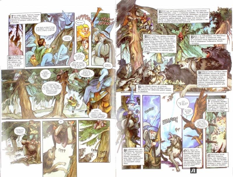 Иллюстрация 1 из 17 для Хоббит, или Туда и обратно - Толкин Джон Рональд Руэл | Лабиринт - книги. Источник: Лабиринт