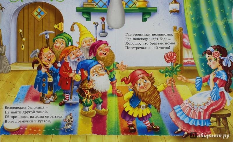 Иллюстрация 1 из 19 для Про принцесс - Наталья Ушкина | Лабиринт - книги. Источник: Лабиринт