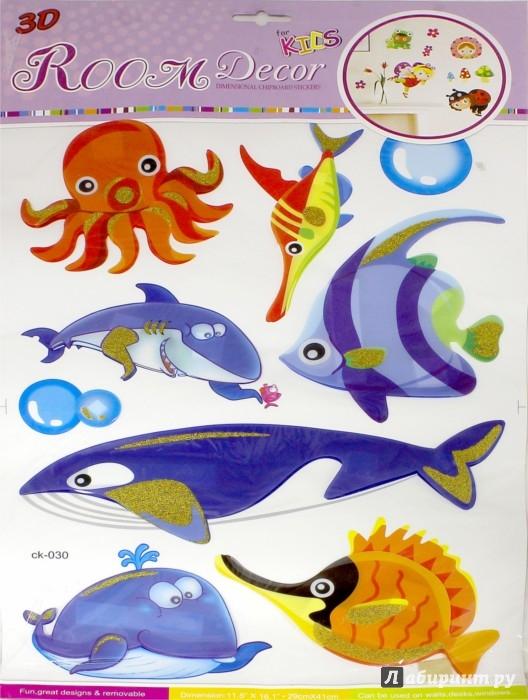 Иллюстрация 1 из 4 для Наклейки на стену. Морские обитатели (СК-030) | Лабиринт - игрушки. Источник: Лабиринт