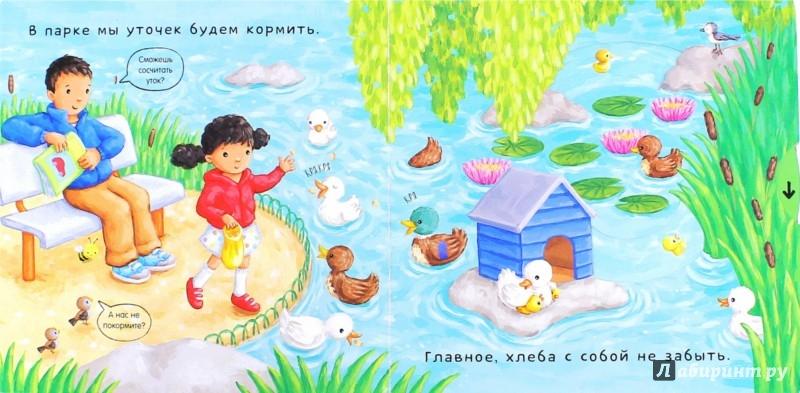 Иллюстрация 1 из 13 для В городе. Книжка с движущимися элементами - Ребекка Финн | Лабиринт - книги. Источник: Лабиринт