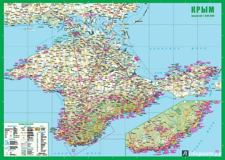 Иллюстрация 1 из 6 для Автомобильная карта. Крым. Достопримечательности | Лабиринт - книги. Источник: Лабиринт