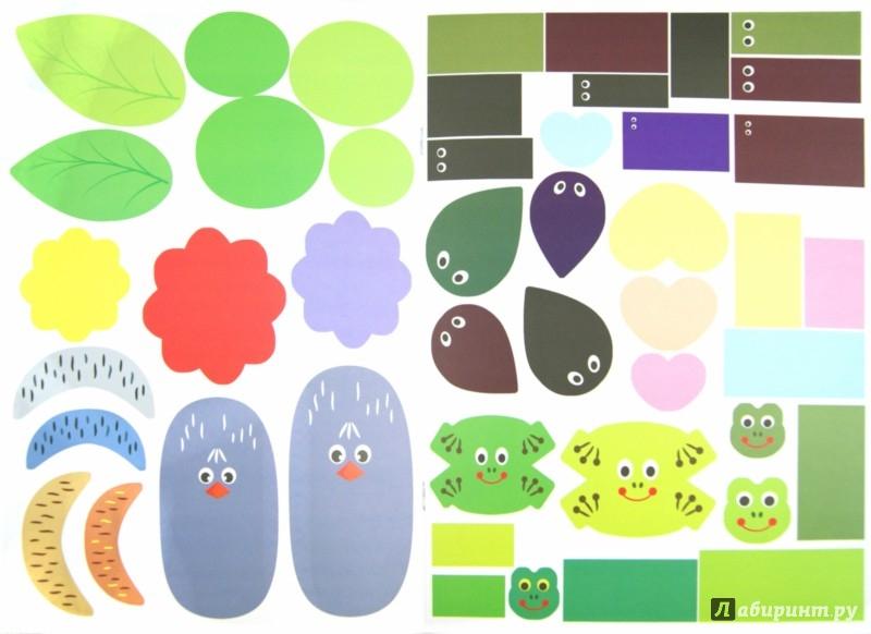 Иллюстрация 1 из 7 для Жуки и камни. Поделки из камней   Лабиринт - книги. Источник: Лабиринт