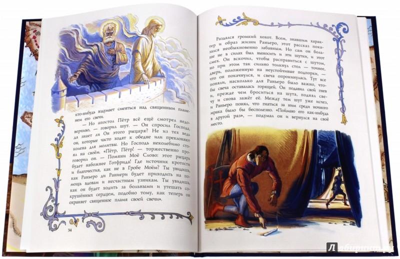 Иллюстрация 1 из 30 для Чудесная сказка - Лагерлеф Сельма Оттилия Лувиса | Лабиринт - книги. Источник: Лабиринт