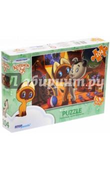 "Step Puzzle-104 ""Котёнок Гав"" (82027)"