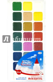 """Краски акварельные медовые полусухие """"Чудо-краски"""" (23 цвета, без кисти) (212077)"""