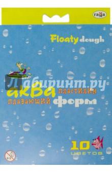 Пластилин плавающий Акваформ (10 цветов, стек) (283001)