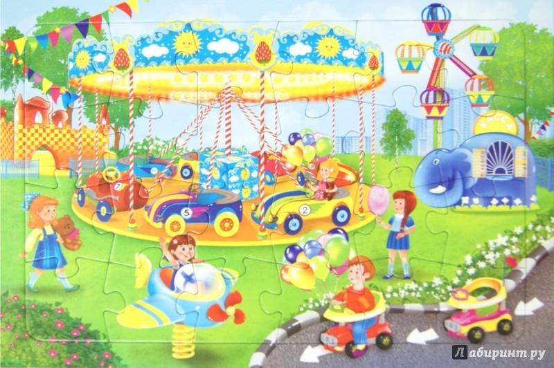 Иллюстрация 1 из 15 для Пазл. В парке аттракционов. 24 детали | Лабиринт - игрушки. Источник: Лабиринт