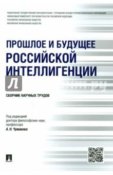 free Kultur und Sprache im Geschäftsbericht: Gestaltung
