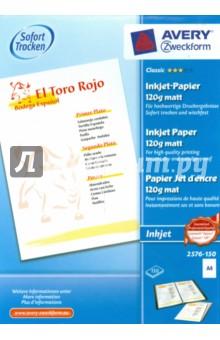 Фотобумага для струйного принтера. Матовая. А4. 110 г/м. 150 л. Avery Zweckform