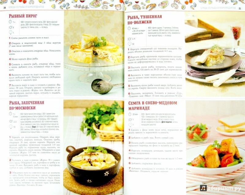 рецепты блюд при диете номер 5