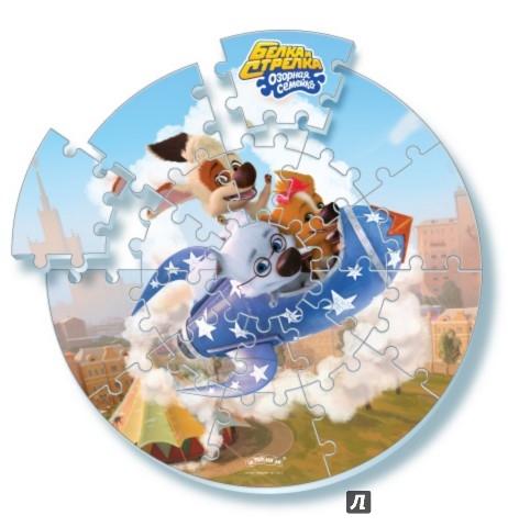 """Иллюстрация 1 из 3 для Коврик-пазл """"Белка и Стрелка"""" (90 см, в сумке) (GT6345)   Лабиринт - игрушки. Источник: Лабиринт"""