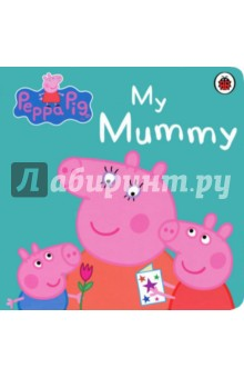 My MummyАнглийский для детей<br>Celebrate mummies with this adorable book brought to you by Peppa Pig and her little brother, George! This delightful story shows the many reasons why Peppa and George love their mummy, from her comforting cuddles to her fierce firefighting. The perfect present for Mummy Pigs everywhere!<br>