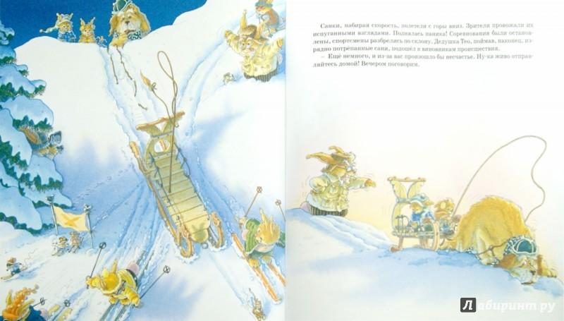 Иллюстрация 1 из 23 для Воздушные приключения - Женевьева Юрье   Лабиринт - книги. Источник: Лабиринт