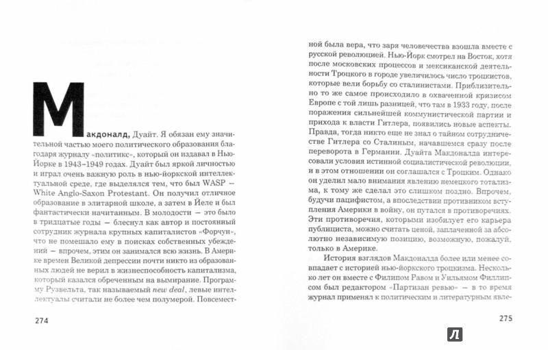 Иллюстрация 1 из 11 для Азбука - Чеслав Милош | Лабиринт - книги. Источник: Лабиринт