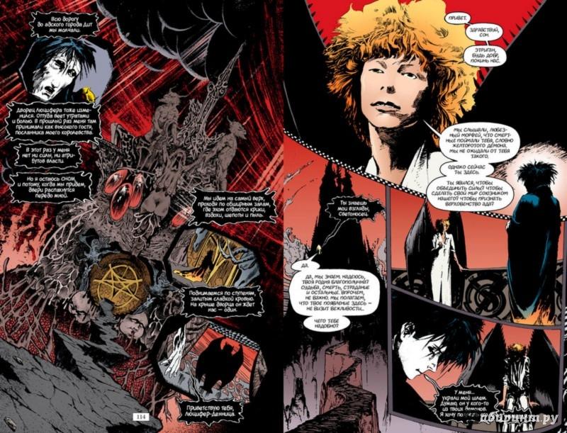 Иллюстрация 1 из 48 для The Sandman. Песочный человек. Книга 1. Прелюдии и ноктюрны - Нил Гейман   Лабиринт - книги. Источник: Лабиринт
