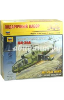 Советский ударный вертолет Ми-24А (7273П) Звезда
