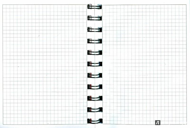Иллюстрация 1 из 6 для Тетрадь общая с разделителями (180 листов, А4, клетка) (36598-С83-PR/MO) | Лабиринт - канцтовы. Источник: Лабиринт