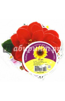 Набор цветов на скотче для украшения стен (КМ-7996)