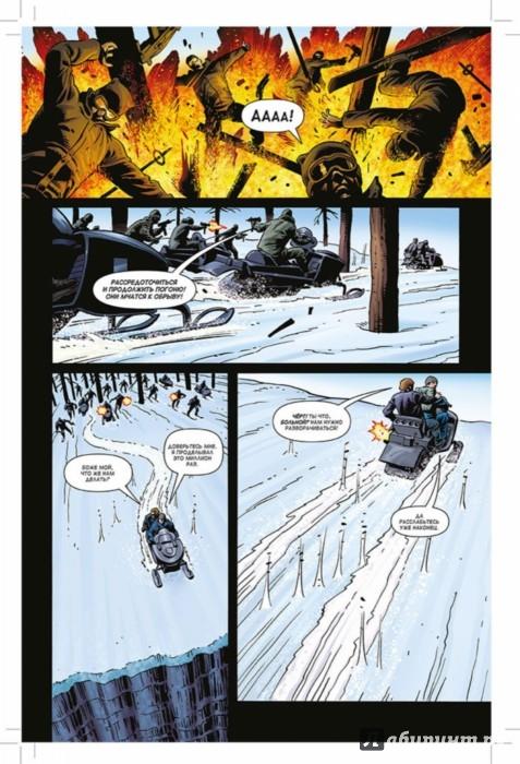 Иллюстрация 1 из 15 для Секретная служба - Марк Миллар | Лабиринт - книги. Источник: Лабиринт