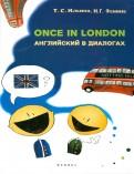Ильина, Фенина: Once in London. Английский в диалогах