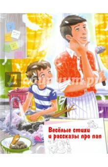 Сказки Бианки Виталий Валентинович  Хранители сказок