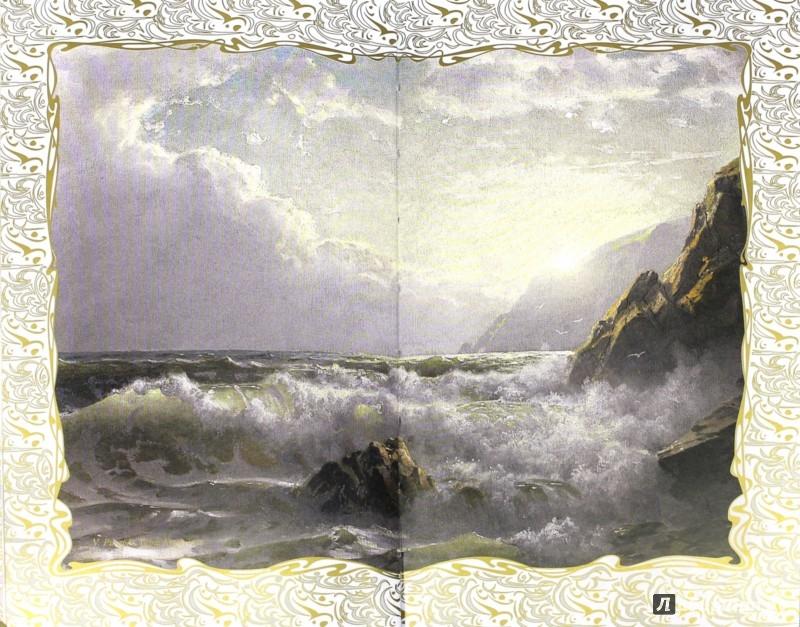 Иллюстрация 1 из 12 для Любимой женщине. Комплект из 2-х книг | Лабиринт - книги. Источник: Лабиринт