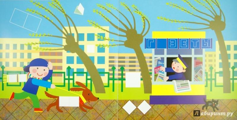 Иллюстрация 1 из 8 для Дети гуляют. Подбери и приклей квадраты | Лабиринт - книги. Источник: Лабиринт