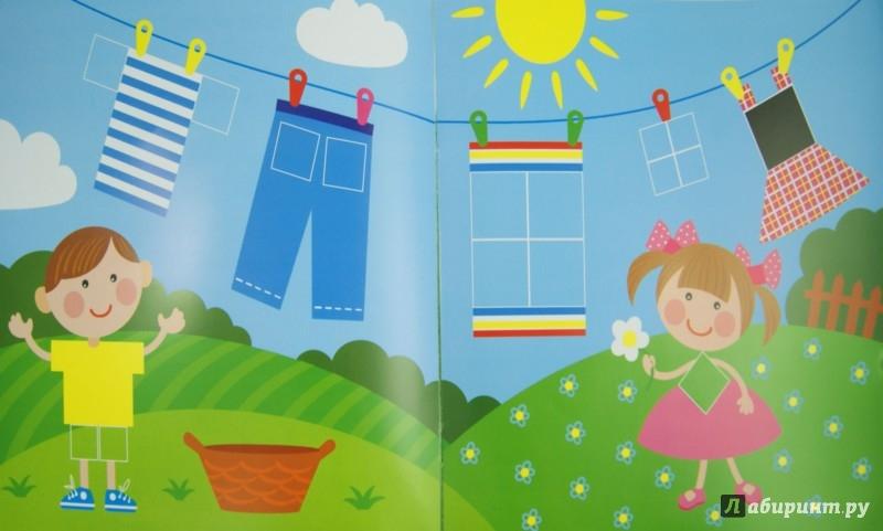 Иллюстрация 1 из 7 для Дети играют. Подбери и приклей квадраты | Лабиринт - книги. Источник: Лабиринт