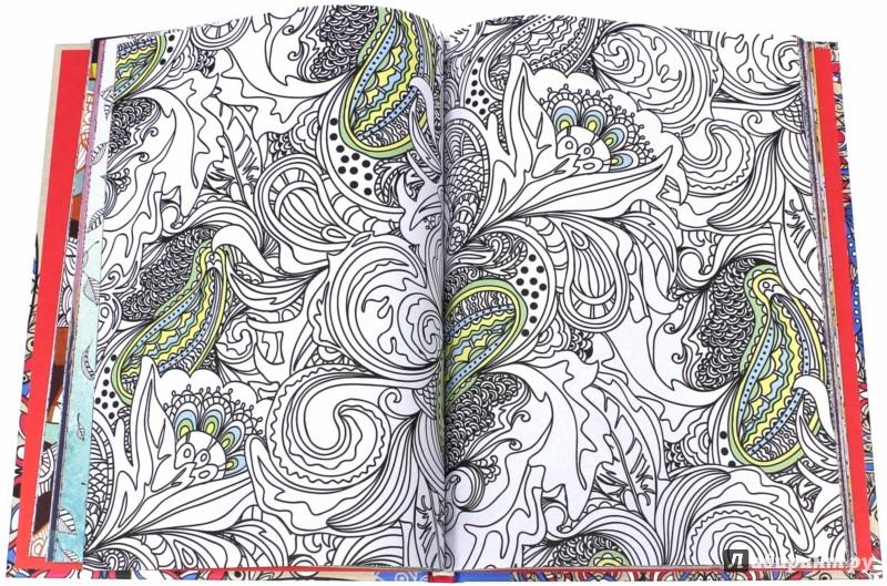Coloring book download