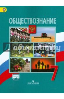 Читать учебник по русскому языку 8 класс львов львова читать онлайн 2010