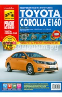 Toyota Corolla E160: Руководство по эксплуатации, техническому обслуживанию и ремонтуЗарубежные автомобили<br>Цветное иллюстрированное руководство по ремонту Toyota Corolla E160, а также инструкция по техническому обслуживанию и эксплуатации автомобилей Тойота Королла Е160 с 2013 года выпуска. Автомобили оборудованы бензиновыми двигателями рабочим объемом 1,33 л (1NR-FE), 1,6 л (1ZR-FE) и 1,8 л (2ZR-FE).<br>Выпущено множество различных мануалов по ремонту автомобилей Toyota Corolla, почетное место среди которых по праву займет книга по ремонту Тойота Королла Е160. Данное техническое руководство серии Ремонт без Проблем известного и популярного среди автовладельцев издательства Третий Рим. Отличительная особенность этой серии книг заключается в том, что все описываемые в них операции пошагово отображаются на качественных фотоиллюстрациях с подробными комментариями к каждой. Подобная наглядность в изложении материала позволяет даже человеку без опыта выполнить большинство операций по техническому обслуживанию и ремонту авто.<br>Все пособие разделено на главы, так, первые разделы дадут общее представление об автомобиле, его конструкции, приборах и органах управления. На первых страницах руководства, его будущий пользователь сможет найти инструкцию по эксплуатации Тойота Королла Е160, а также рекомендации по техническому обслуживанию машины.<br>Основная часть всей представленной в книге информации посвящена диагностике неисправностей авто и способам их устранения. Составителями пособия детально рассмотрен ремонт двигателя Toyota Corolla E160 и его систем, изучены система питания, смазки, охлаждения, выпуска отработавших газов. Уделено внимание неполадкам трансмиссии, ходовой части, рулевого управления, тормозной системы, системы кондиционирования, отопления и вентиляции салона, замена элементов системы безопасности автомобиля. Отдельные разделы справочника посвящены кузовным работам и электрооборудованию Toyota Corolla E160и его основным элементам: аккумуляторная батаре