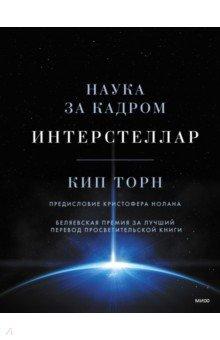 История россии 7 класс учебник юдовская читать онлайн