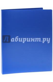 Папка на кольцах BASIC синяя (2 кольца) (255070-02)