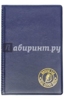 Zakazat.ru: Альбом для монет (96 ячеек, 115х170 мм, ПВХ) (М2-01).