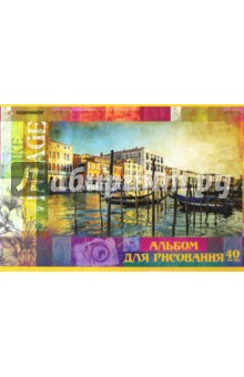 Альбом для рисования. 40 листов. А4. VINTAGE (911124-74) Silwerhof