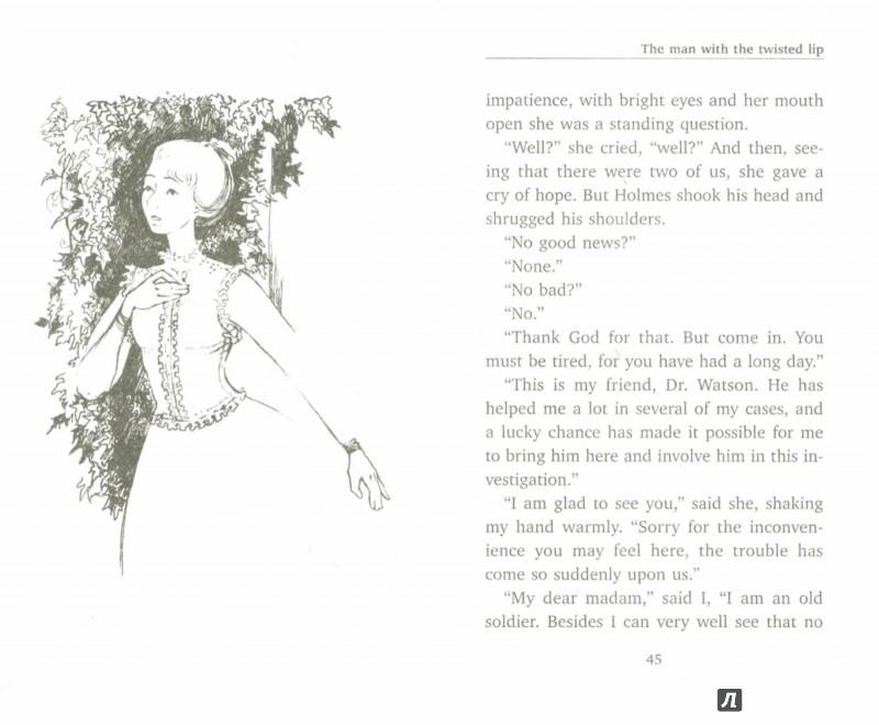 Иллюстрация 1 из 18 для Приключения Шерлока Холмса. Человек с рассеченной губой - Артур Дойл   Лабиринт - книги. Источник: Лабиринт