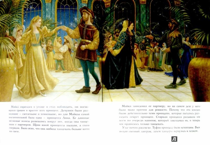 Иллюстрация 1 из 18 для Двенадцать танцующих принцесс. Сказка - Гримм Якоб и Вильгельм | Лабиринт - книги. Источник: Лабиринт