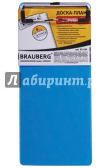 Доска-планшет с верхним прижимом, синяя (232234) Brauberg