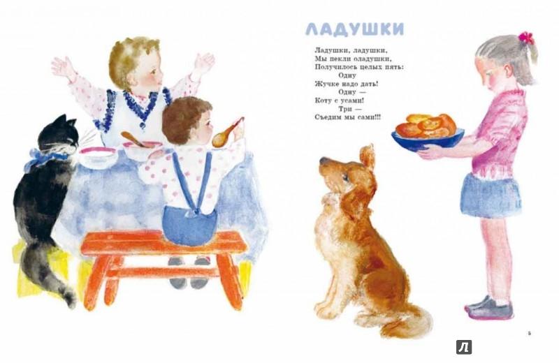 Иллюстрация 1 из 73 для Топ-топ-топ - Иван Демьянов | Лабиринт - книги. Источник: Лабиринт