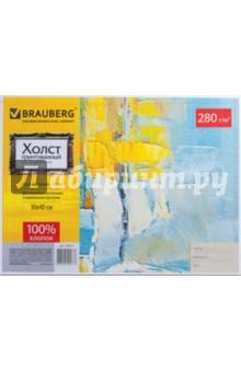 "����� ������������ �� ������� � �������� ""������"" (30�40 ��) (190633) Brauberg"