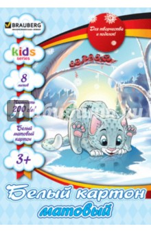 "Картон белый матовый А4 ""Kids Series. Барсик"" (8 листов) (124759)"