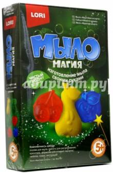 """Набор для изготовления мыла """"Фруктовое ассорти"""" (Мыл-001)"""