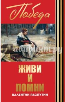 Почему мне интересно читать книгу три мушкетера