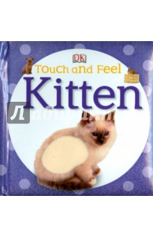 Touch and Feel Kitten от Лабиринт