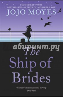 Ship of BridesХудожественная литература на англ. языке<br>Hodder Paperback From the bestselling author of Me Before You and two-time winner of the RNA Novel of the Year award Australia. 1946 650 brides are departing for England to meet the men they married in wartime. But instead of the luxury liner they were expecting. they find themselves aboard an aircraft carrier. alongside a thousand men. On the sun-baked decks. old loves and past promises become distant memories. and tensions are stretched to the limit as brides and husbands change their minds. And for Frances Mackenzie. one bride in particular. it soon becomes clear that sometimes the journey is more important than the destination.<br>