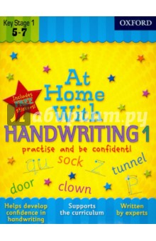 At Home with Handwriting 1Английский для детей<br>Build your child s confidence at school through practice at home. This Key Stage 1 Handwriting 1 workbook is written by teachers. The step-by-step activities support and improve handwriting skills. Easy-to-read instructions to simple tasks encourage your child to work independently while learning and having fun!<br>