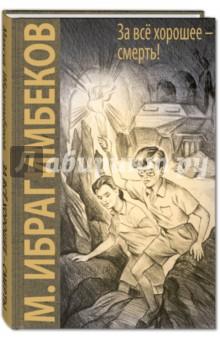 Учебник литературное чтение 3 класс фгос школа россии 2 часть читать