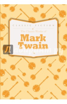 The Classic Works of Mark TwainХудожественная литература на англ. языке<br>Six of the best-loved Mark Twain classics in a beautiful hardback format.<br>Delighting children and adults around the world, the classic stories of Mark Twain are a must-read set. Featuring The Adventures of Tom Sawyer, The Adventures of Huckleberry Finn, The Prince and the Pauper and more this timeless collection will remind readers of the power of Twain s vivid imagination. Part of Bounty s new Classic Fiction series, this title is an essential for anyone with a real love of literature.<br>